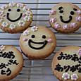 2013年5月 母の日にクッキーを